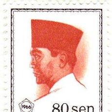 Sellos: 1966-67 - INDONESIA - SUKARNO - YVERT 464. Lote 115452239
