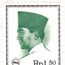 Sellos: 1966-67 - INDONESIA - SUKARNO - YVERT 467. Lote 115452531