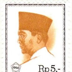 Sellos: 1966-67 - INDONESIA - SUKARNO - YVERT 470. Lote 115452583