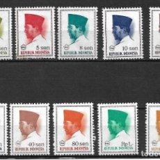 Sellos: GENERAL SUKARNO. INDONESIA. SELLOS AÑOS 1966/7. Lote 118739591