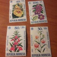 Sellos: SELLOS SERIE COMPLETA FLORES INDONESIA. 1965 . Lote 125565383