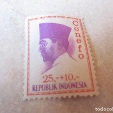 Sellos: SELLO 25, +10 INDONESA - CONEFO - PRESIDENTE SUKARNO. Lote 125869703