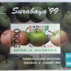 Sellos: INDONESIA, HOJA BLOQUE, SURABAYA 99, NUEVO SIN FIJASELLOS . Lote 126628655
