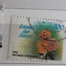 Sellos: INDONESIA: LOTE DE TRES SELLOS USADOS DIFERENTES . Lote 126628723