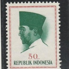 Sellos: INDONESIA 1964 - YVERT NRO. 368 - USADO. Lote 126645943