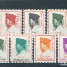 Sellos: INDONESIA | ** NUEVO ** | 7X SUKARNO CONEFO. Lote 128158355