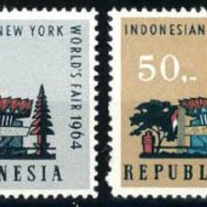 Sellos: INDONESIA | YT 390-391 ** NUEVO ** | EXPOSICIÓN MUNDIAL NUEVA YORK. Lote 128159207