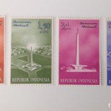 Sellos: LOTE DE 4 SELLOS NUEVOS INDONESIA- MONUMENTO NACIONAL. Lote 130937911