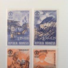 Sellos: LOTE DE 4 SELLOS NUEVOS INDONESIA- VOLCANES. Lote 130938677