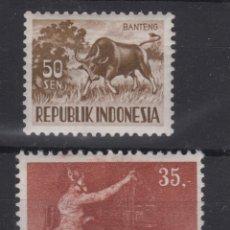 Sellos: 1956 + 1964 REPUBLICA INDONESIA YT 124* + 388**. Lote 133287462