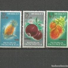 Sellos: INDONESIA YVERT NUM. 266/268 ** SERIE COMPLETA SIN FIJASELLOS FLORA FRUTAS. Lote 134549958