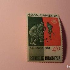 Sellos: SELO DE INDONESIA, AÑOS 70,CIRCULADO. Lote 136243586