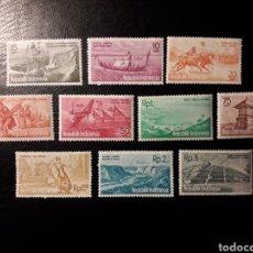 Sellos: INDONESIA. YVERT 236/5. SERIE COMPLETA NUEVA SIN CHARNELA. TURISMO. Lote 136501300