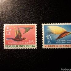 Sellos: INDONESIA. EX NUEVA GUINEA HOLANDESA. IRIAN BARAT. YV 41/2. SERIE CTA NUEVA CON CHARNELA. FAUNA AVES. Lote 136501694