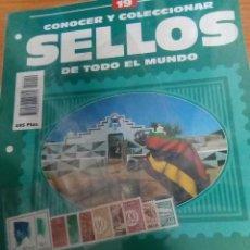 Sellos - Sellos Indonesia 1 - 137451578