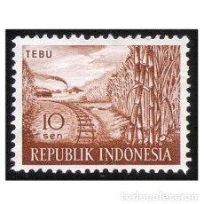 Sellos: INDONESIA 1960. MI 270, YT 216. AGRICULTURA. CAÑA DE AZUCAR TEBU, USADO. Lote 142137166