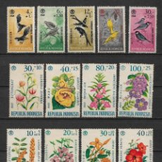 Sellos: INDONESIA 4 SERIES COMPLETAS FLORA Y AVES ** MNH - 2/24. Lote 144729130