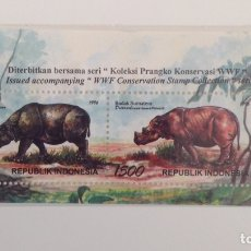 Sellos - HB de Indonesia 1996- WWF # 1 ** - 145339973