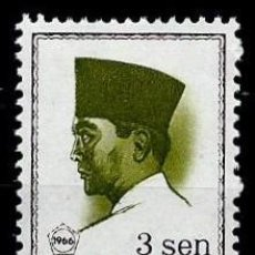 Sellos: INDONESIA SCOTT: 669-(1966) (PRESIDENTE SUKARNO) NUEVO. Lote 146949270