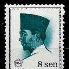 Sellos: INDONESIA SCOTT: 671-(1966) (PRESIDENTE SUKARNO) NUEVO. Lote 146949370