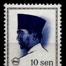 Sellos: INDONESIA SCOTT: 672-(1966) (PRESIDENTE SUKARNO) NUEVO. Lote 146949438