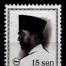 Sellos: INDONESIA SCOTT: 673-(1966) (PRESIDENTE SUKARNO) NUEVO. Lote 146949502