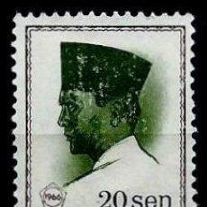 Sellos: INDONESIA SCOTT: 674-(1966) (PRESIDENTE SUKARNO) NUEVO. Lote 146949798