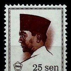 Sellos: INDONESIA SCOTT: 675-(1966) (PRESIDENTE SUKARNO) NUEVO. Lote 146949858