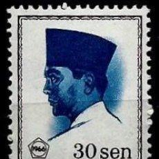 Sellos: INDONESIA SCOTT: 676-(1966) (PRESIDENTE SUKARNO) NUEVO. Lote 146949934