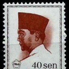 Sellos: INDONESIA SCOTT: 677-(1966) (PRESIDENTE SUKARNO) NUEVO. Lote 146949966