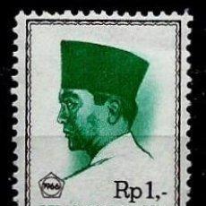 Sellos: INDONESIA SCOTT: 680-(1966) (PRESIDENTE SUKARNO) NUEVO. Lote 146950150