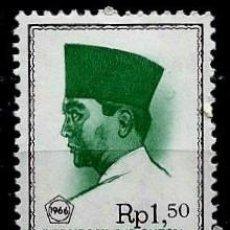 Sellos: INDONESIA SCOTT: 682-(1966) (PRESIDENTE SUKARNO) NUEVO. Lote 146950246
