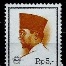 Sellos: INDONESIA SCOTT: 685-(1966) (PRESIDENTE SUKARNO) NUEVO. Lote 146950310