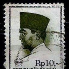 Sellos: INDONESIA SCOTT: 686-(1966) (PRESIDENTE SUKARNO) USADO. Lote 146950346