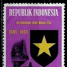 Sellos: INDONESIA SCOTT: B-186-(1965) (SOBRE-TAXA BENEFICA) (CREER EN DIOS) USADO. Lote 147086138