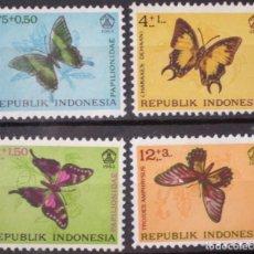 Sellos: INDONESIA - IVERT 359-62 - SERIE USADA - MARIPOSAS. Lote 147180158