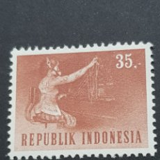 Sellos: INDONESIA. Lote 147218221
