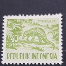 Sellos: INDONESIA. Lote 147218928