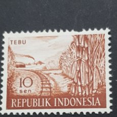 Sellos: INDONESIA. Lote 147219004