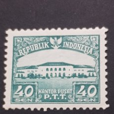 Sellos: INDONESIA. Lote 147219458