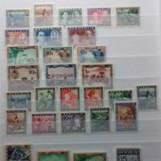 Sellos: SELLOS DE LA REPÚBLICA DE INDONESIA (JAVA Y SUMATRA) NUEVOS. Lote 149264909