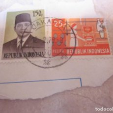 Sellos: SELLO USADO 25 PELITA INDONESIA. Lote 149908962