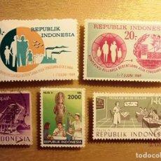 Sellos: INDONESIA - LOTE DE 5 SELLOS - VARIOS TEMAS.. Lote 150434506