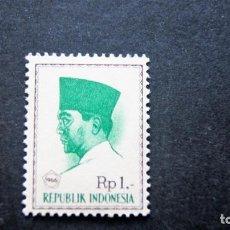 Sellos: SELLO DE 1 RUPIA NUEVO DE INDONESIA AÑO 1966. Lote 151384318