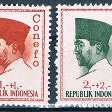 Sellos: REPUBLICA DE INDONESIA 1965 YVES 411/414 MH*. Lote 152220654