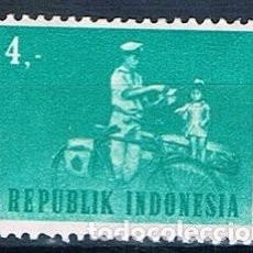 Sellos: REPUBLICA DE INDONESIA 1964 YVES 382 MH*. Lote 152220698