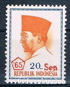 REPUBLICA DE INDONESIA 1966 YVES 446 MH* (Sellos - Extranjero - Asia - Indonesia)