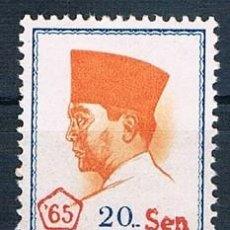 Sellos: REPUBLICA DE INDONESIA 1966 YVES 446 MH*. Lote 152220754