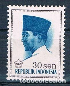 REPUBLICA DE INDONESIA 1966 YVES 461 MH* (Sellos - Extranjero - Asia - Indonesia)