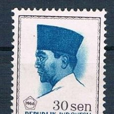 Sellos: REPUBLICA DE INDONESIA 1966 YVES 461 MH*. Lote 152220782